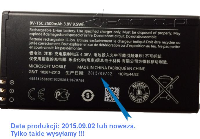 BV-T5C BV_T5C BV T5C Microsoft Lumia 640