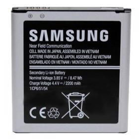 Oryginalna 100% bateria do Samsung Xcover 3