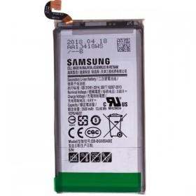 Wymiana baterii w Samsung Galaxy S8 Plus G955