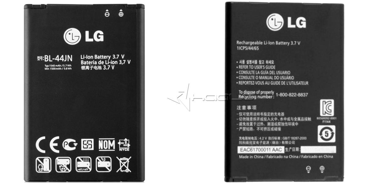 bateria LG L3 II L5 E400 E405 BL-44JN