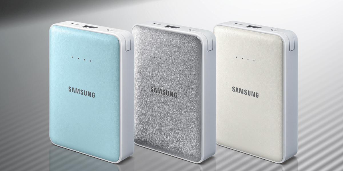 EB-PG850BLEGWW Samsung powerbank